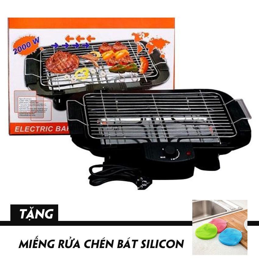 Bếp nướng điện không khói Electric Barbercue Grill (Đen) - Tặng kèm miếng rửa đa năng