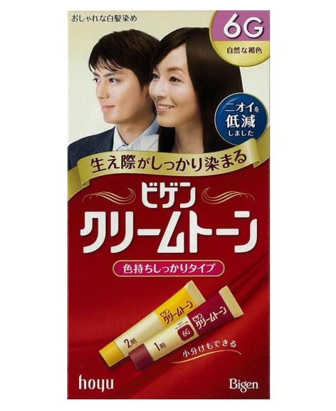 Thuốc nhuộm tóc phủ bạc Bigen 100% tự nhiên tuýp 6G (Nâu sậm) hàng nhập khẩu Nhật Bản cao cấp