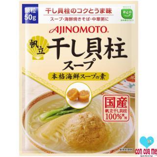 Hạt nêm cho bé ăn dặm vị sò điệp Ajinomoto 15855 50g thumbnail