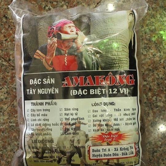 Amakong loại đặc biệt 12 vị-10 gói ( bán buôn)