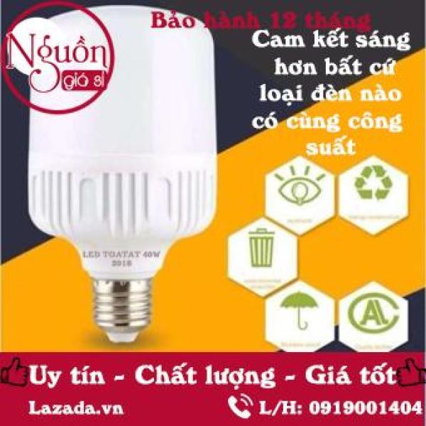 [HCM]Bóng đèn led 40W - Siêu sáng (trắng). Màu sáng: Warm trắng (3000-3200K) Pure White (6000K-6500K). Bảo hành: 12 Tháng.