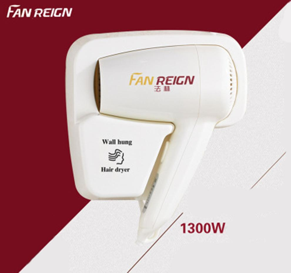 Máy sấy tóc có đế gắn tường FanReign 1300w