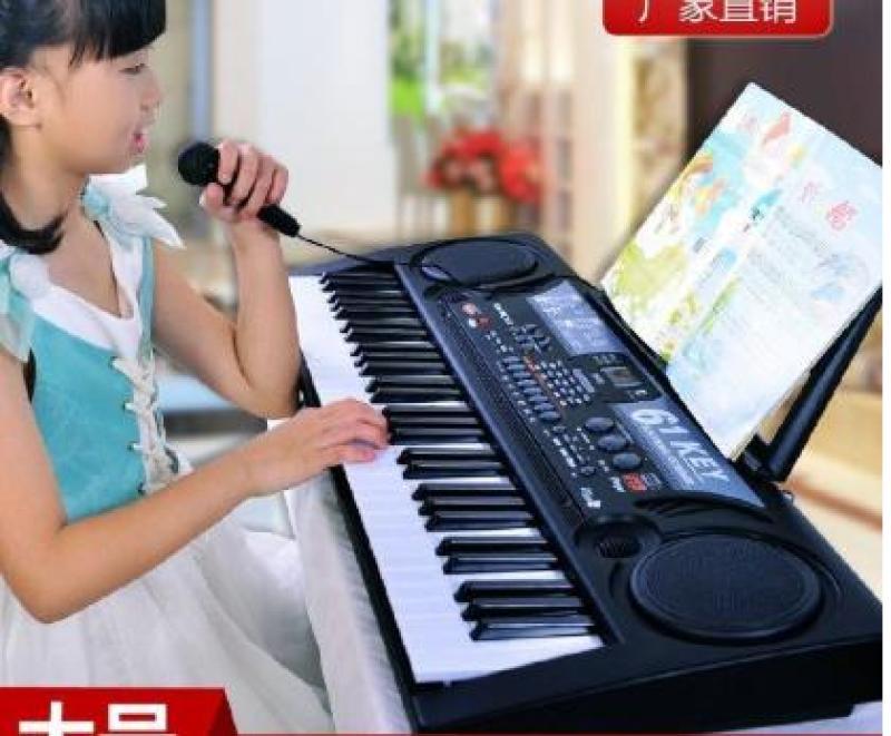 ĐÀN PIANO 61 PHÍM CHO BÉ-Đàn Kỹ Thuật Số Âm Cực Hay - Đàn Piano 61 Phím Có Mic Cho Bé Phát Triễn,Sáng Tạo Tự Học Tại Nhà Bảo Hành Lỗi 1 Đổi 1