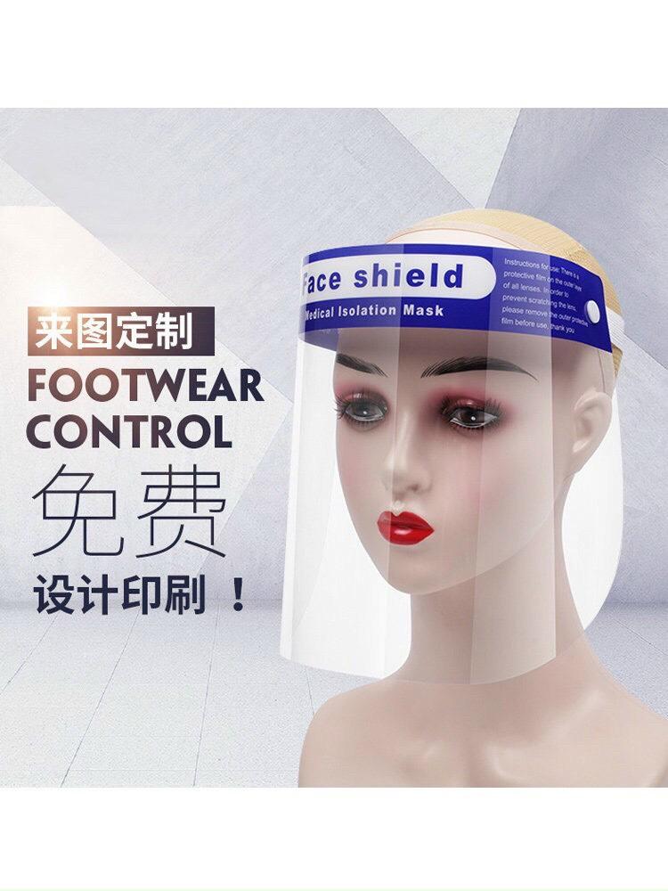 [HCM]Tấm chắn giọt bắn Kính chống giọt bắn kính bảo hộ trong suốt Kính bảo hộ chống dịch Kính chắn giọt bắn không mờ
