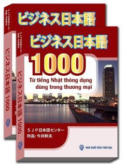 1000 Từ vựng tiếng Nhật thông dụng dùng trong thương mại - 8282928 , NH526MEAA2TCS1VNAMZ-4841614 , 224_NH526MEAA2TCS1VNAMZ-4841614 , 55000 , 1000-Tu-vung-tieng-Nhat-thong-dung-dung-trong-thuong-mai-224_NH526MEAA2TCS1VNAMZ-4841614 , lazada.vn , 1000 Từ vựng tiếng Nhật thông dụng dùng trong thương mại