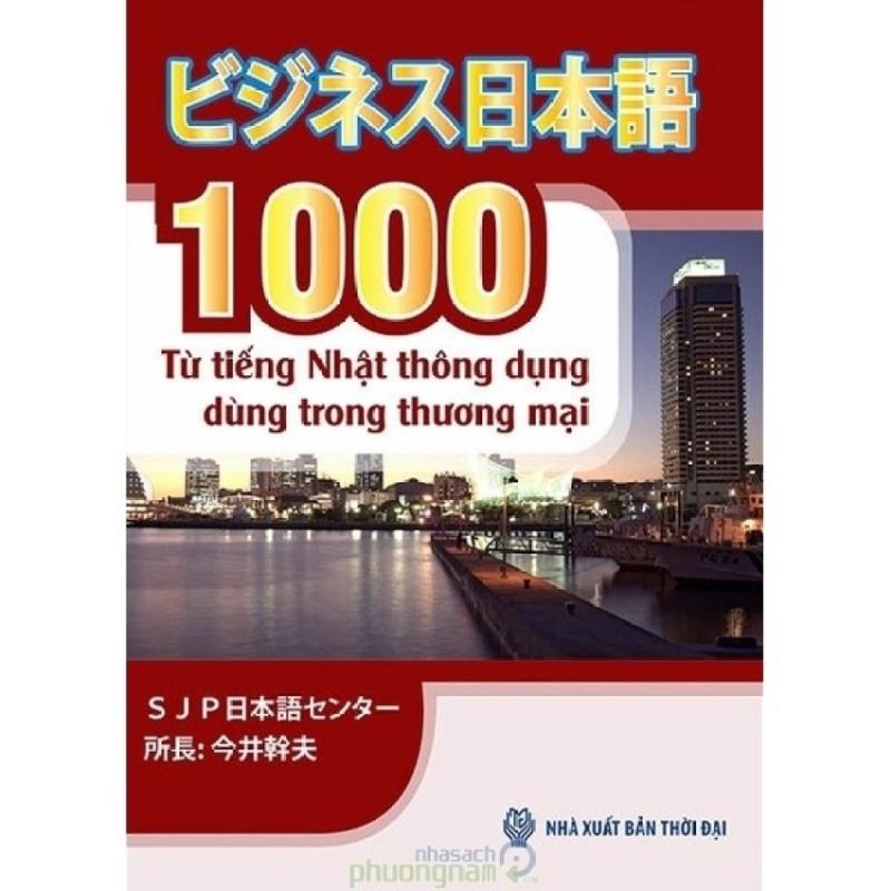 Mua 1000 Từ Vựng Tiếng Nhật Thông Dụng Dùng Trong Thương Mại