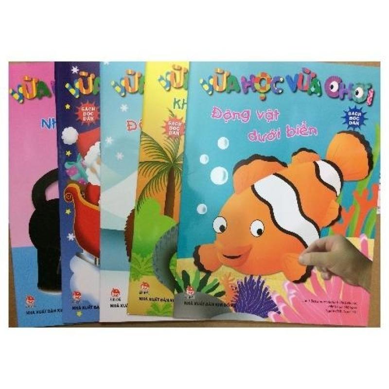Mua Bộ 5 cuốn sách bóc dán Vừa Học Vừa Chơi - Kim Đồng - 2017 - Tủ Sách Thiếu Nhi