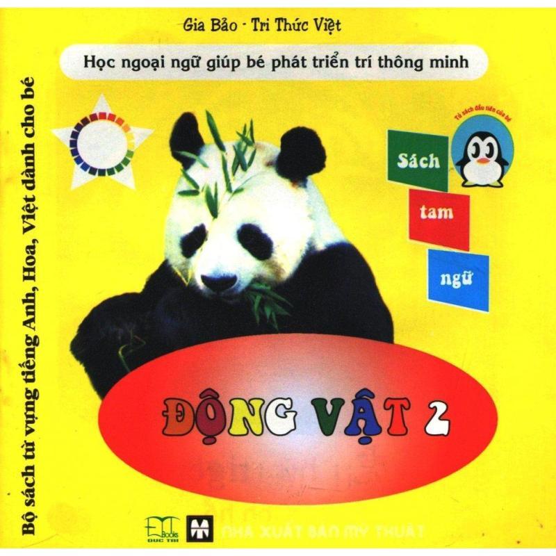 Mua Bộ Sách Từ Vựng Tiếng Anh, Hoa, Việt Dành Cho Bé - Động Vật 2 - Gia Bảo - Tri Thức Việt
