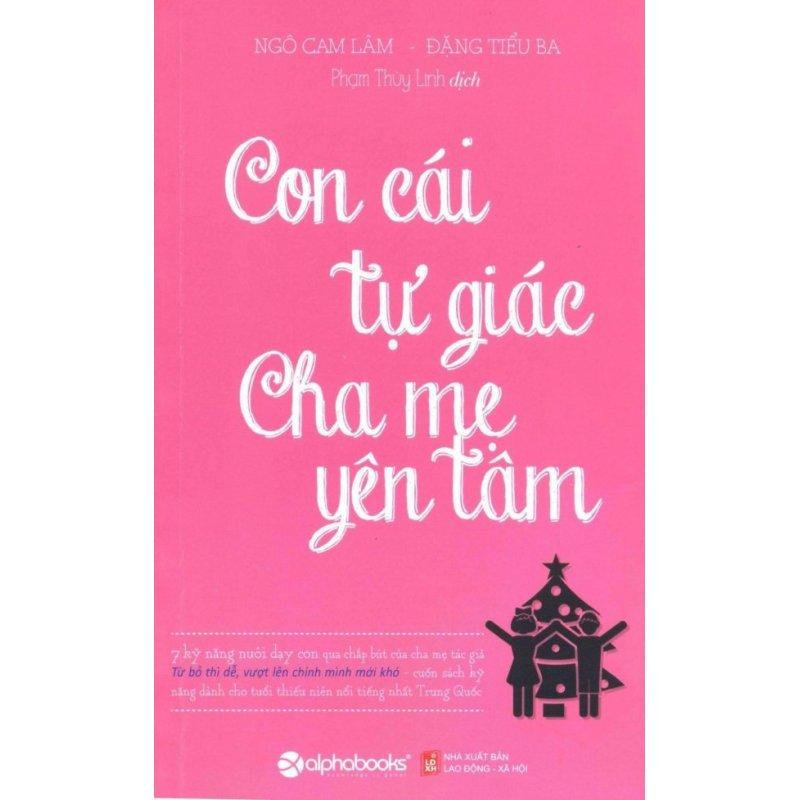 Mua Con Cái Tự Giác,  Cha Mẹ Yên Tâm - Đặng Tiểu Ba, Phạm Thùy Linh, Ngô Cam Lâm