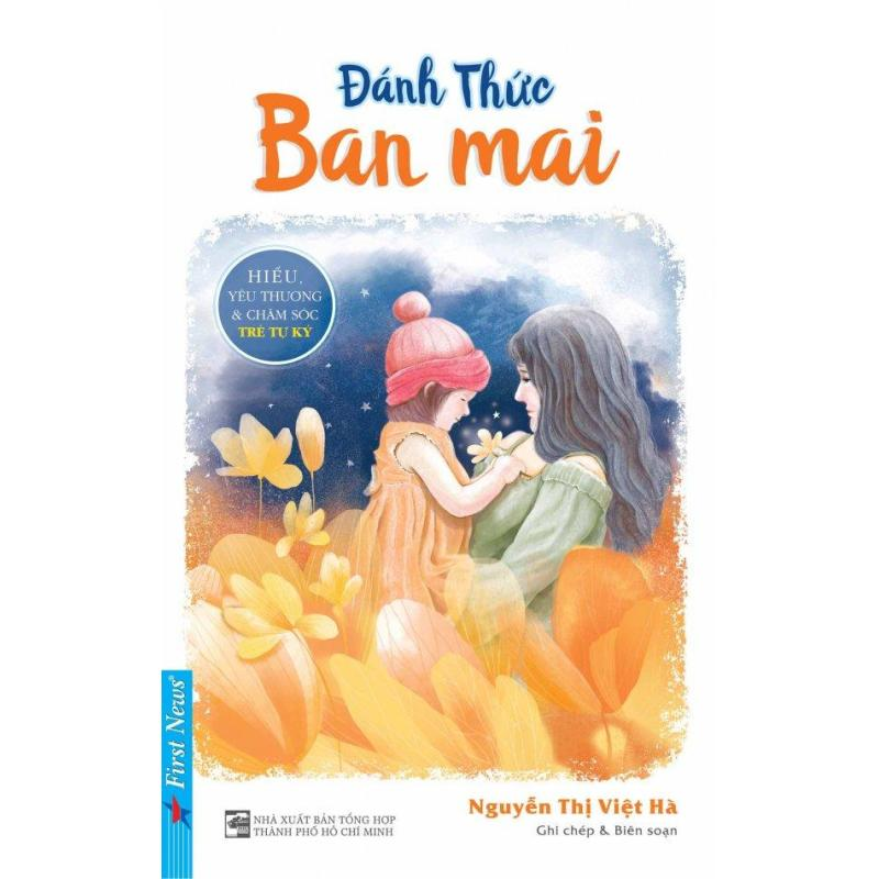 Mua Đánh Thức Ban Mai - Nguyễn Thị Việt Hà