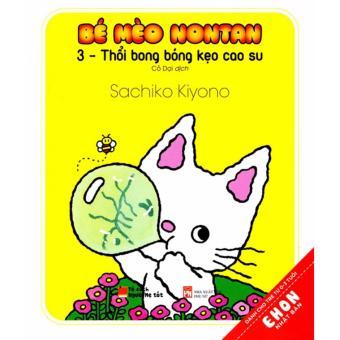 Ehon Nhật Bản - Bé Mèo Nontan Tập 3 - Thổi Bong Bóng Kẹo Cao Su