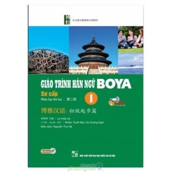 Giáo Trình Hán Ngữ Boya Sơ Cấp I (Kèm CD)