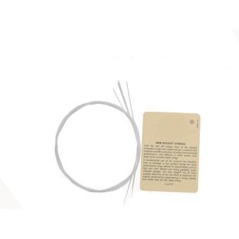 HLY 4Pcs Ukelele Strings Aquila White Nylon 4 Strings Sopranoconcerttenor - intl