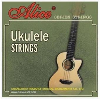 HLY Au02 Black Nylon Ukulele Strings - intl