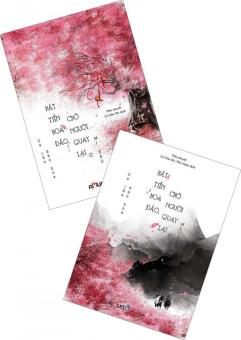 Combo Hát Tiễn Hoa Đào, Chờ Người Quay Lại (Bộ 2 Tập) - Mi Bảo,Lê Cẩm Hà,Thu Ngân