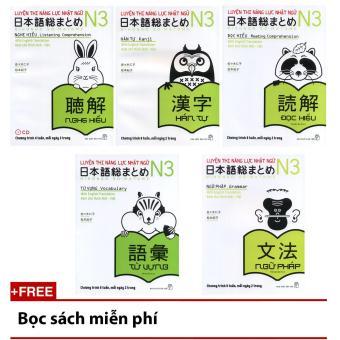 Trọn bộ 5 cuốn Luyện thi năng lực Nhật ngữ N3 - Từ vựng, Đọc hiểu, Ngữ pháp, Nghe hiểu, Hán tự