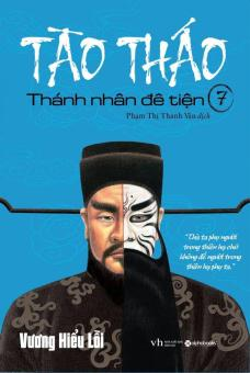 Tào Tháo - Thánh Nhân Đê Tiện (Tập 7) - Vương Hiểu Lỗi,Phạm Thị Thanh Vân