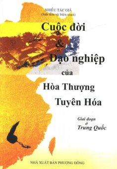 Cuộc Đời & Đạo Nghiệp Của Hòa Thượng Tuyên Hóa - Giai Đoạn Ở Trung Quốc - Nhiều Tác Giả