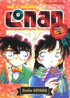 Thám Tử Lừng Danh Conan - Những Câu Chuyện Lãng Mạn (Tập 1) - Gosho Aoyama,Nhiều dịch giả (O)
