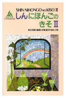 Shin Nihongo no Kiso - giáo trình tiếng nhật sơ cấp (bản dịch tiếng việt ) tập 2