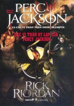 Các Vị Thần Hy Lạp Của Percy Jackson - Rick Riordan, Meil. G