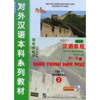 Giáo trình Hán ngữ 2 phiên bản mới tập 1 quyển Hạ (kèm CD)