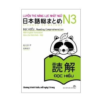 Luyện Thi Năng Lực Nhật Ngữ Somatome N3-Đọc Hiểu