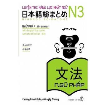 Bộ Luyện thi năng lực Nhật Ngữ N3 - Ngữ pháp