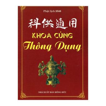 Khoa Cúng Thông Dụng - Phật Lịch 2546