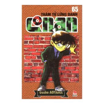 Thám Tử Lừng Danh Conan - Tập 65 - Aoyama Gosho