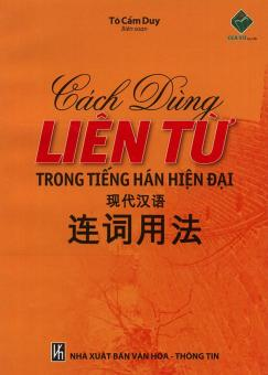 Cách dùng liên từ trong tiếng Hán hiện đại