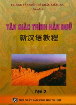 Tân giáo trình Hán ngữ - Tập 3