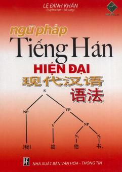Ngữ pháp tiếng Hán hiện đại