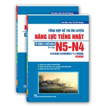 Tổng hợp đề thi ôn luyện năng lực tiếng Nhật N5-N4 - Từ vựng & Chữ Kanji - Sơ cấp