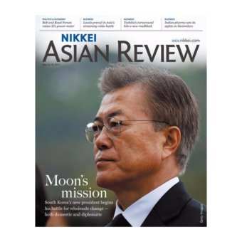 Nikkei Asian Review: Moon's mission-20