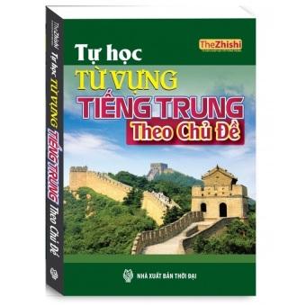 Tự học từ vựng tiếng Trung theo chủ đề