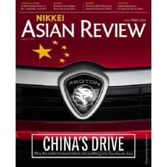 Nikkei Asian Review: CHINA'S DRIVE
