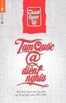 Tam Quốc @ Diễn Nghĩa (Tái Bản 2014) - Nguyễn Thanh Thúy,Trần Thu Hiên,Thành Quân Ức