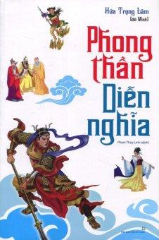 Phong Thần Diễn Nghĩa - Hứa Trọng Lâm,Phạm Thùy Linh