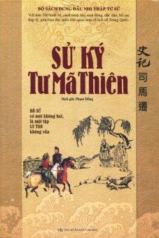Sử Ký Tư Mã Thiên (Bìa Mềm) - Phạm Hồng,Nhiều Tác Giả
