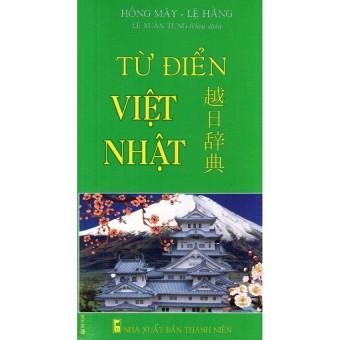 Từ điển Việt Nhật