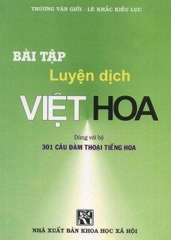 Bài tập luyện dịch Việt Hoa