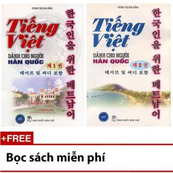 Trọn bộ 2 cuốn Tiếng Việt dành cho người Hàn Quốc tập 1 và tập 2 (kèm CD)