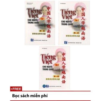 Trọn bộ 3 cuốn Tiếng Việt cho người Trung Quốc tập 1, tập 2 và tập 3 (kèm CD)