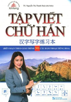 Tập Viết Chữ Hán - Nguyễn Thị Thanh Huệ