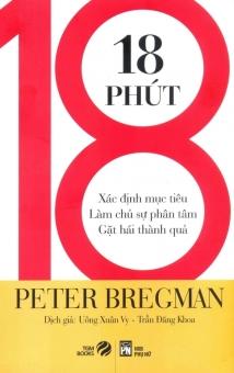 18 Phút - Trần Đăng Khoa và Uông Xuân Vy và Peter Bregman