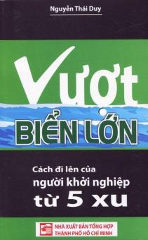 Vượt Biển Lớn - Nguyễn Thái Duy