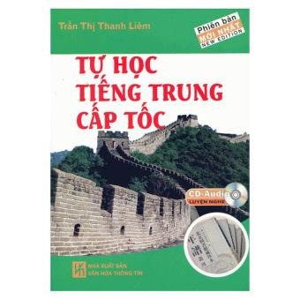 Tự Học Tiếng Trung Cấp Tốc