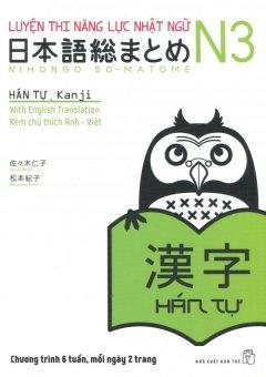 Luyện Thi Năng Lực Nhật Ngữ N3 - Hán Tự - Sasaki Hitoko,Matsumoto Noriko,Nhiều dịch giả