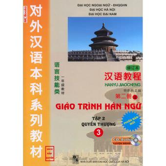 Giáo trình Hán ngữ 3 phiên bản mới tập 2 quyển Thượng (kèm CD)